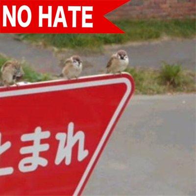 3羽の雀 | Social Profile