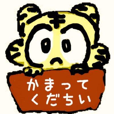哲矢(アイコン、昔のに戻しました) Social Profile
