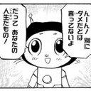 ぶーちゃん (@0024bu) Twitter