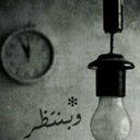 صـ ـمـ ـتـ... (@0177flute_sad) Twitter