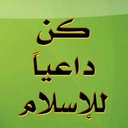 انا المسلم (@0123805005edris) Twitter
