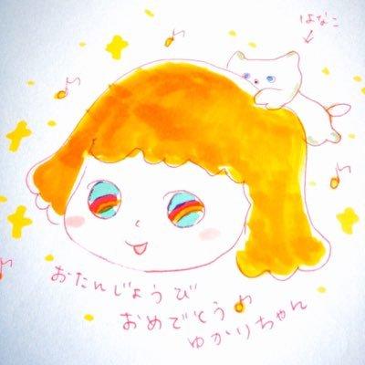レオユカリ | Social Profile