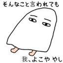 こうじ (@0112_yahoo) Twitter