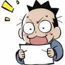 TVアニメ「信長の忍び」公式
