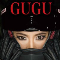古澤恵 | Social Profile