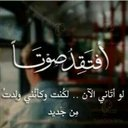 sawsan khudhair (@01523_7909100) Twitter