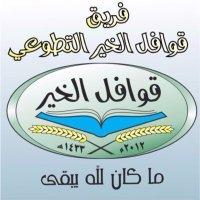 عبدالعزيز الشمري | Social Profile