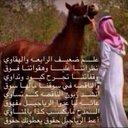 شقران الحربي (@009lkjhgf009) Twitter