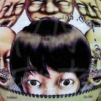 jぇ腐悶33,333(  -_・)? | Social Profile