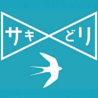 「サキどり」 | Social Profile