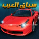 Arab Racing Game