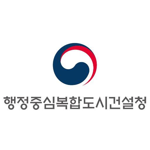 행정중심복합도시건설청(행복청) Social Profile