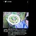 nakamurahisato20数年間 (@0108Hisato) Twitter