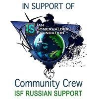ISF Team Russia   Social Profile