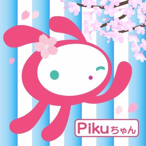 Pikuちゃん(いいもんマルシェ) Social Profile