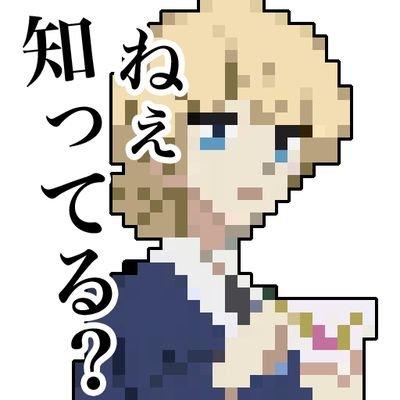 手動人形 Social Profile