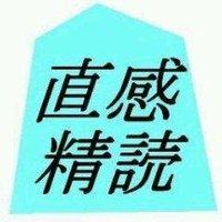 shogitygoo | Social Profile