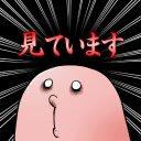 rw_akiyu