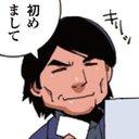 Hideki Tajima (たじやん)