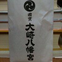 Hino Shinsuke | Social Profile