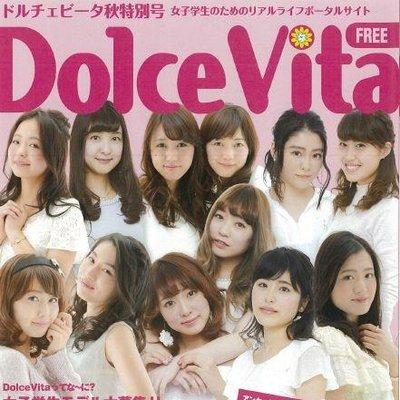 DolceVita編集部 | Social Profile