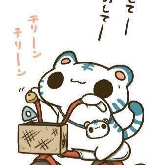 スプラトゥーンフレンド horohoro9722 アイコン