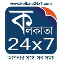 kolkata24x7