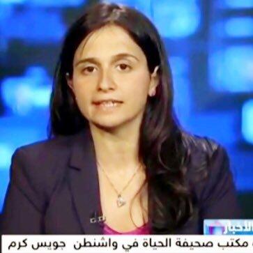 Joyce Karam | Social Profile