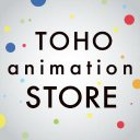 TOHO animation STORE