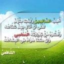 محمد عبدالله (@0002Med) Twitter