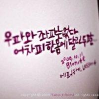 김소울 | Social Profile
