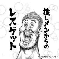 ★4480★ | Social Profile