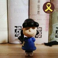 Lucy Kim | Social Profile
