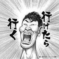 morikawa_ | Social Profile