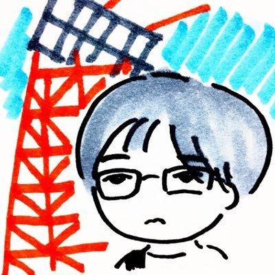 川原康臣 | Social Profile