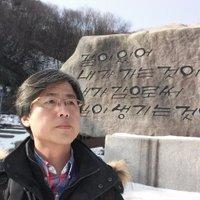 고당(稿堂) 송영대 | Social Profile