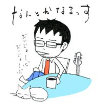 相馬契太 | Social Profile
