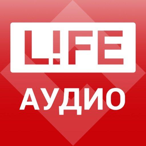 Life | Аудио Social Profile
