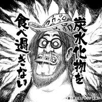 山本山(SAI-ishihara) | Social Profile