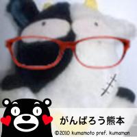 不良うし@696回(8/9抽選) | Social Profile