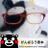 f_ushi