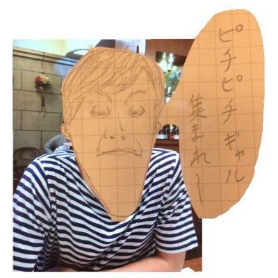 デリケート 横関 Social Profile