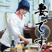 さかな(学院祭全通) | Social Profile