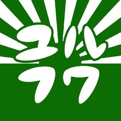 ちぇじま | Social Profile