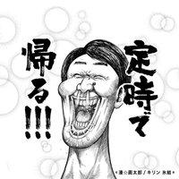 ごろー(˙◁˙)キェェエ-   Social Profile