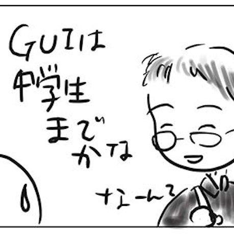HATANO Hirokazu Social Profile