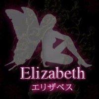 エリザベス名古屋店 | Social Profile