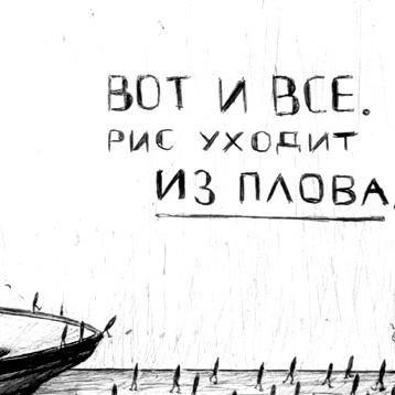 Anton Alexeyev