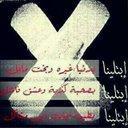 ابو رجه (@0009_aw) Twitter