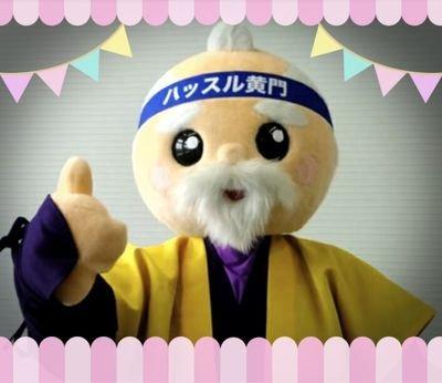 ゾノ(`・ω・)つ = Social Profile